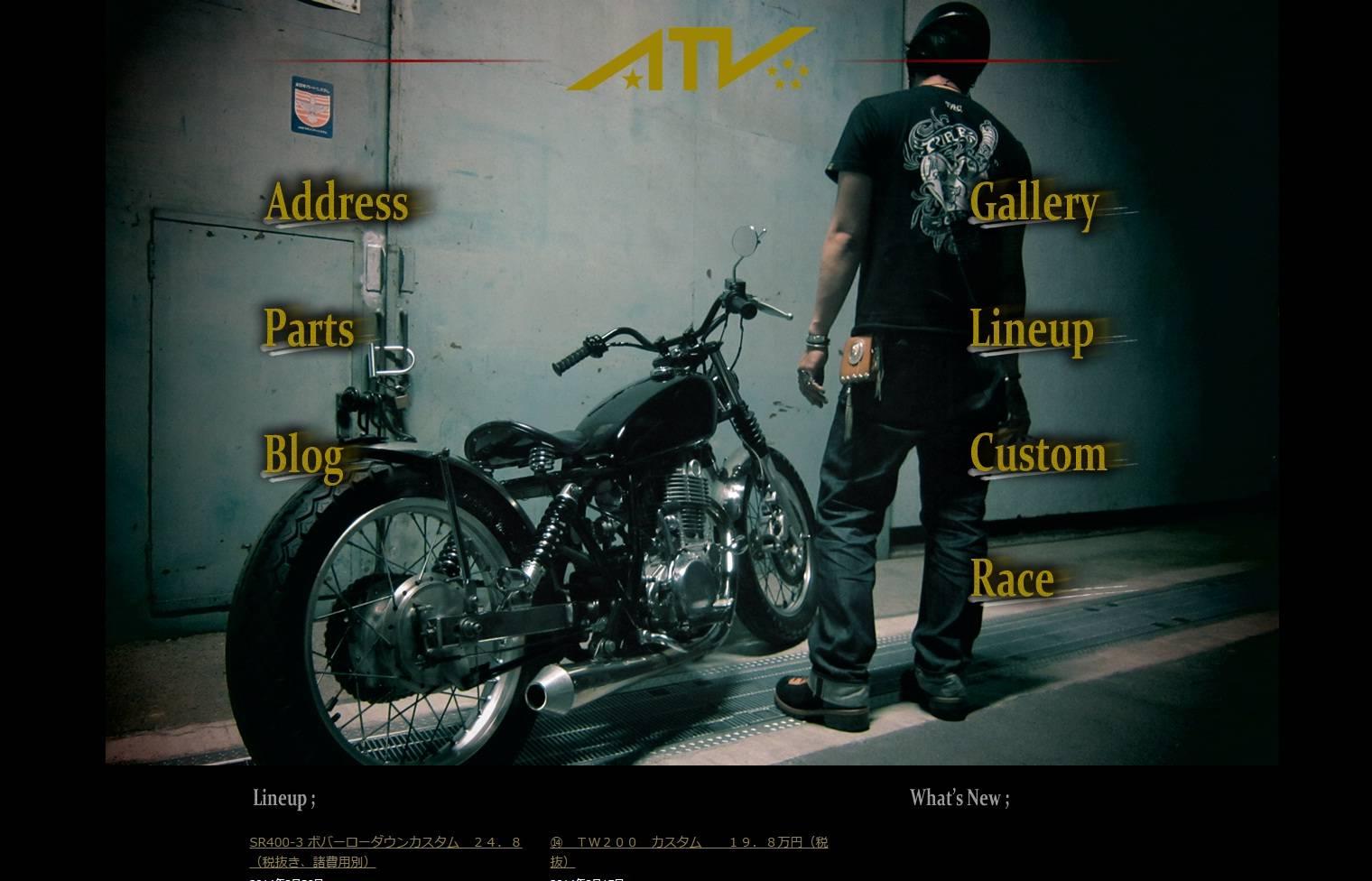 ATVモータースポーツ