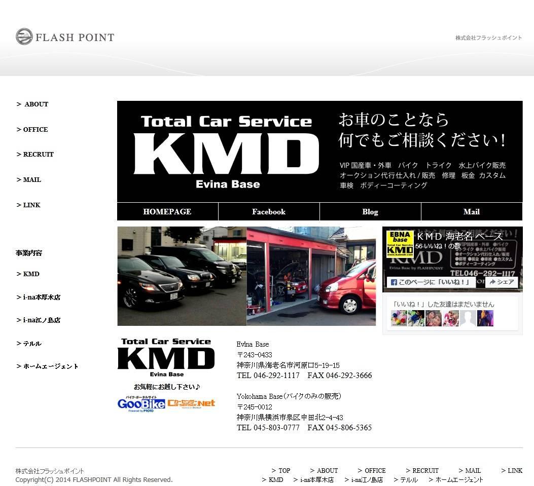 KMD EvinaBase
