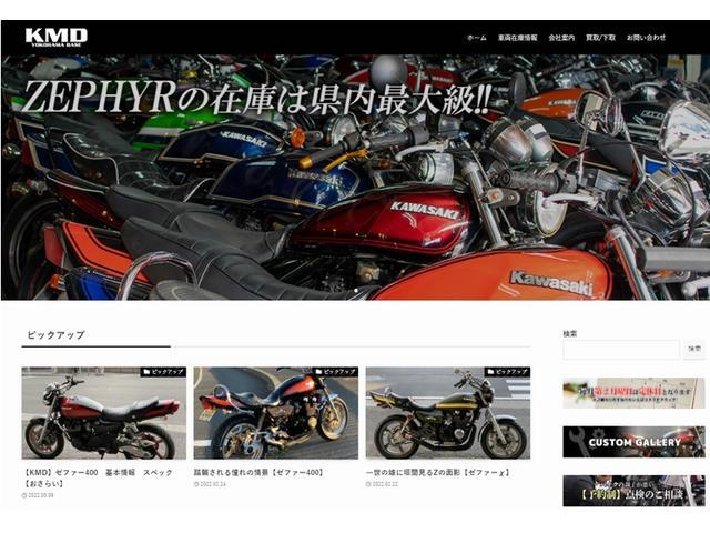KMD YokohamaBase
