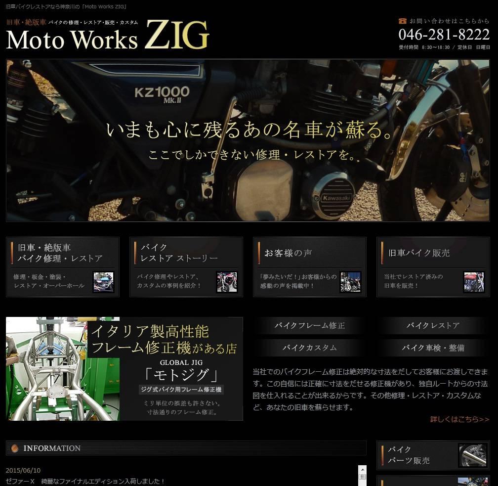 Moto Works ZIG