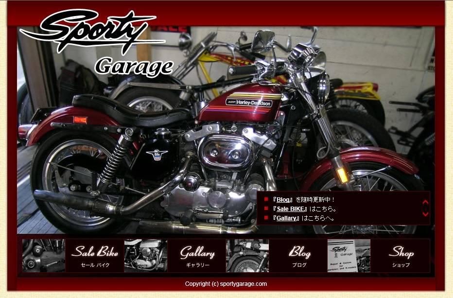 Sporty Garage