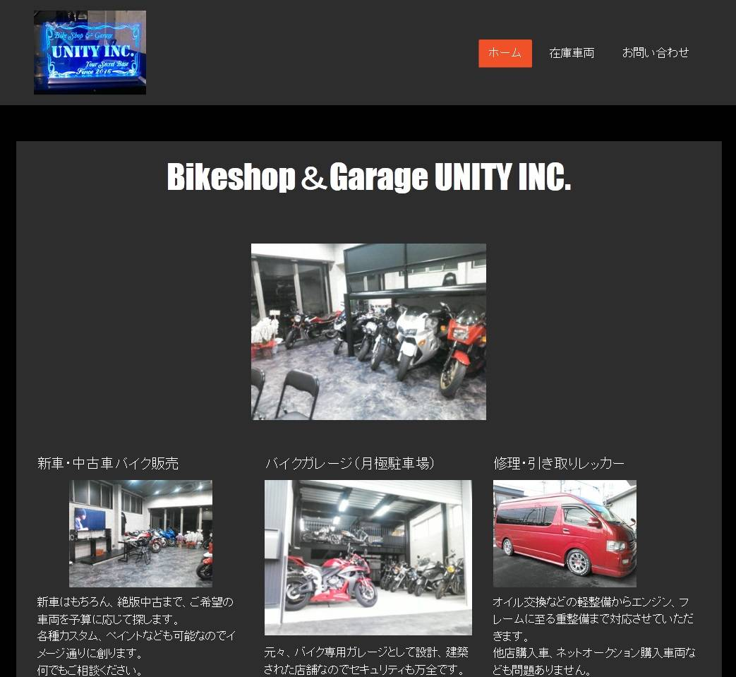 BikeShop&Garage UNITY