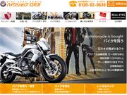 バイクショップ ロミオ 明石店 (株)REAL EYES