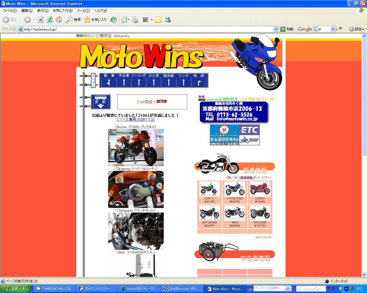 Moto Wins