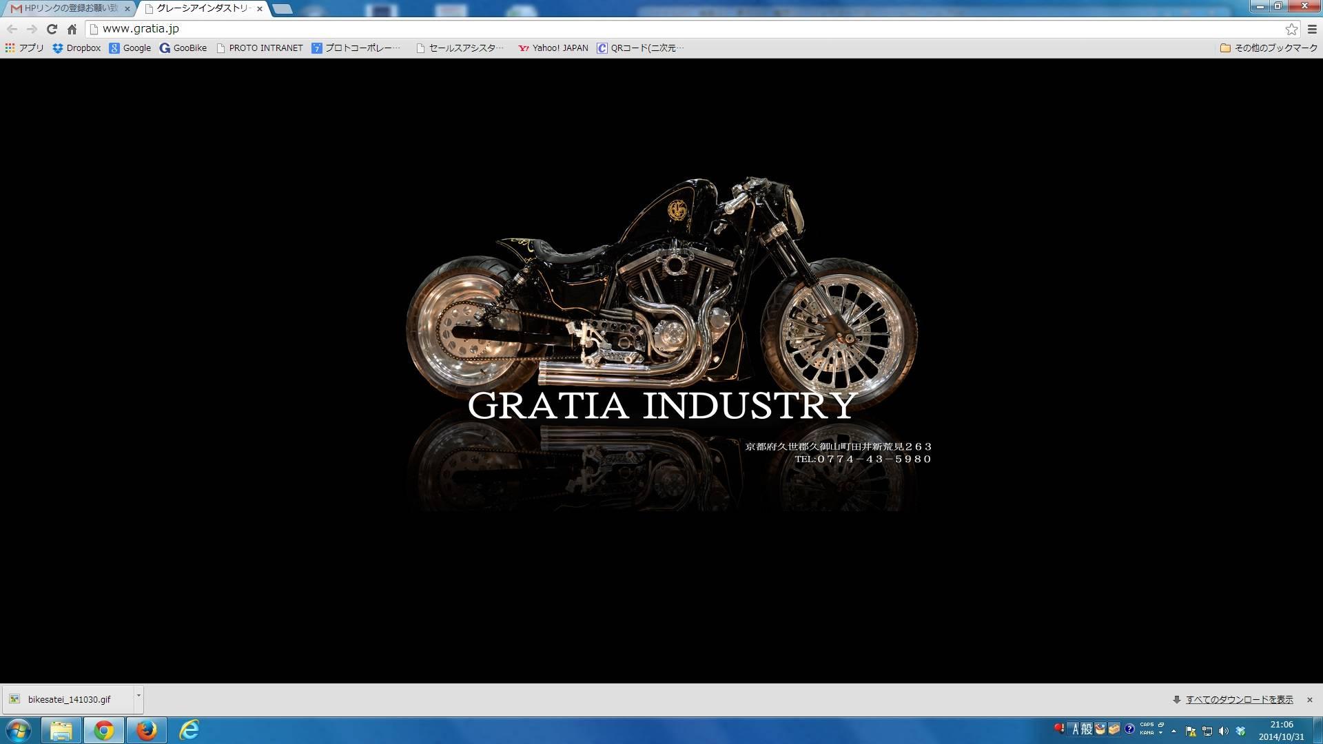 GRATIA INDUSTRY グレーシアインダストリー