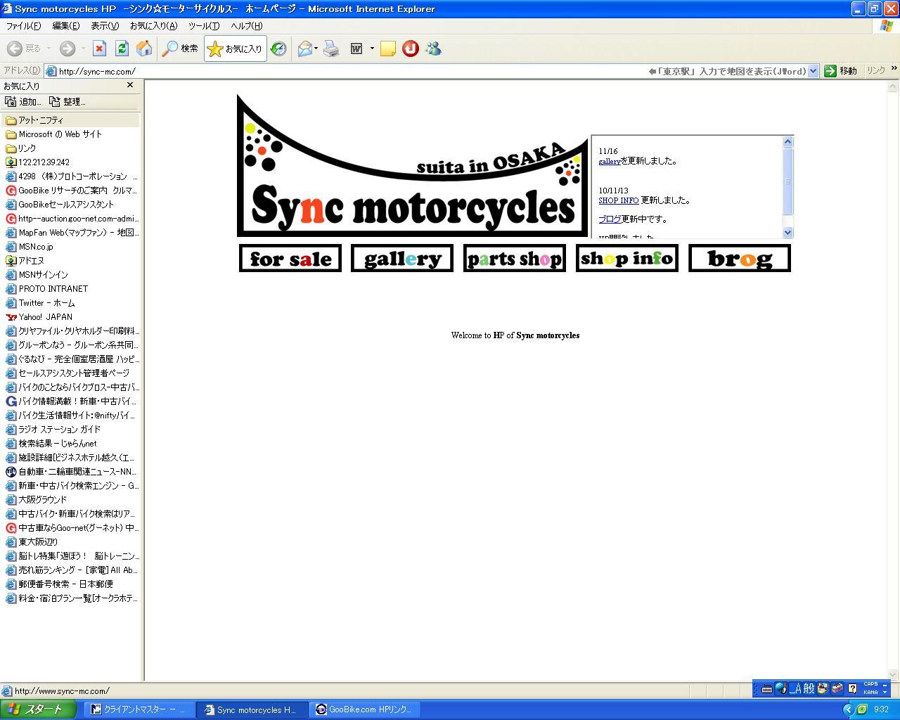 Sync motor cycles シンクモーターサイクルス