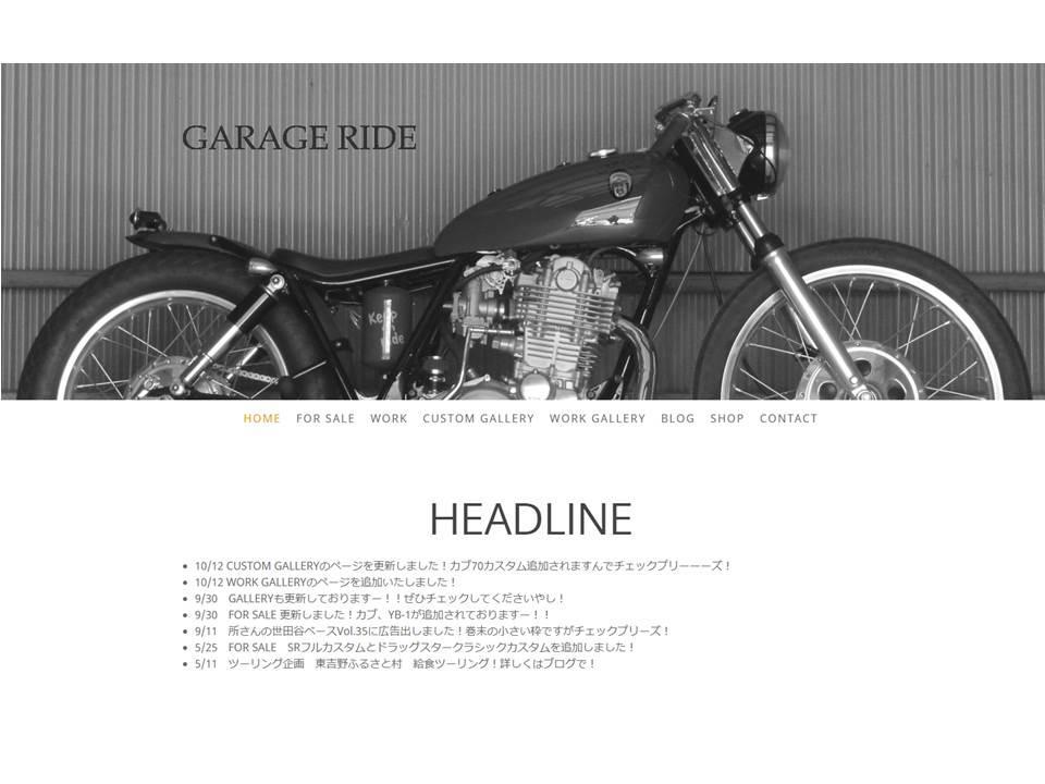 GARAGE RIDE