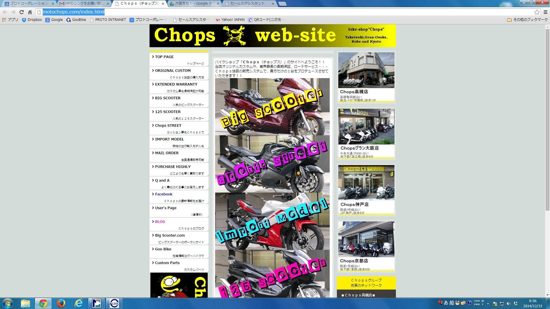 CHOPS� 京都店