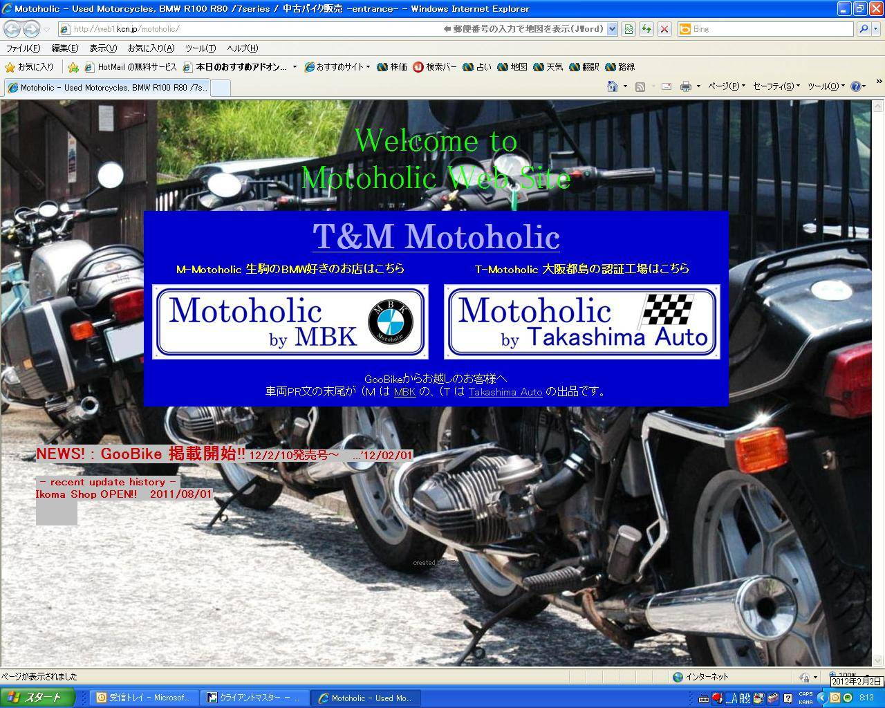 T&M Motoholic