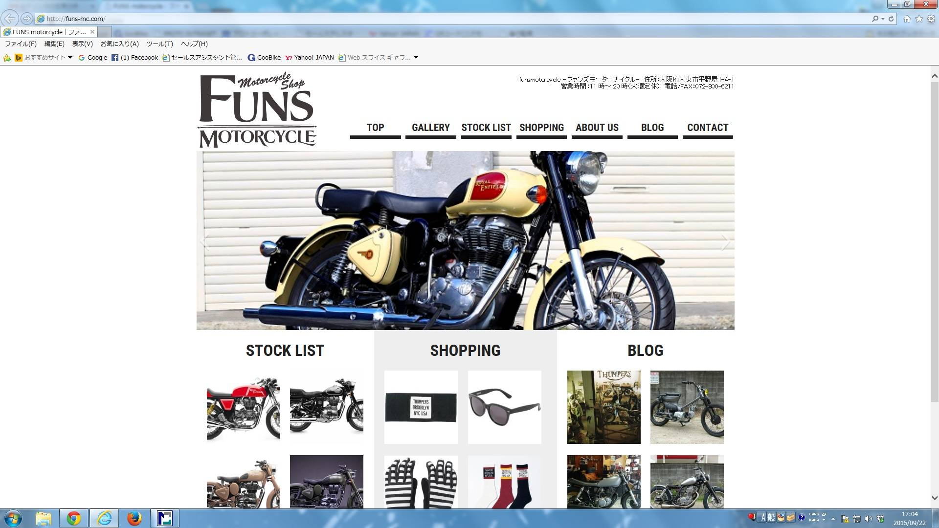 Funs motorcycle