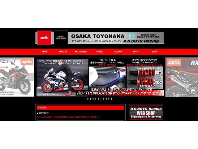 D.D.BOYS Racing
