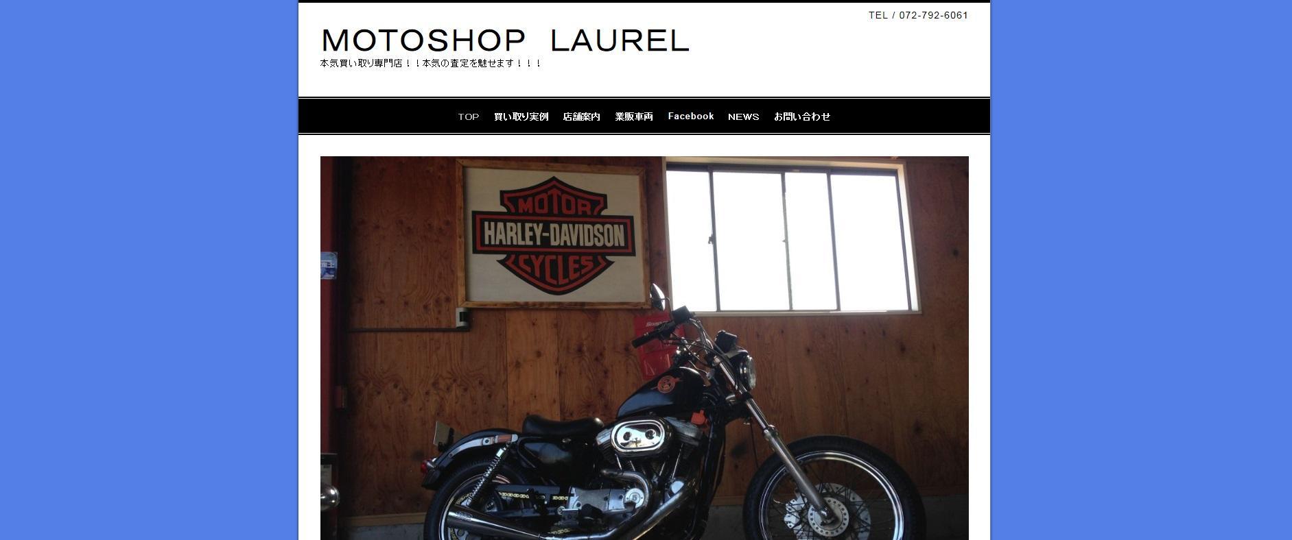 MOTO SHOP LAUREL