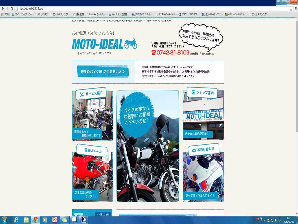MOTO−IDEAL