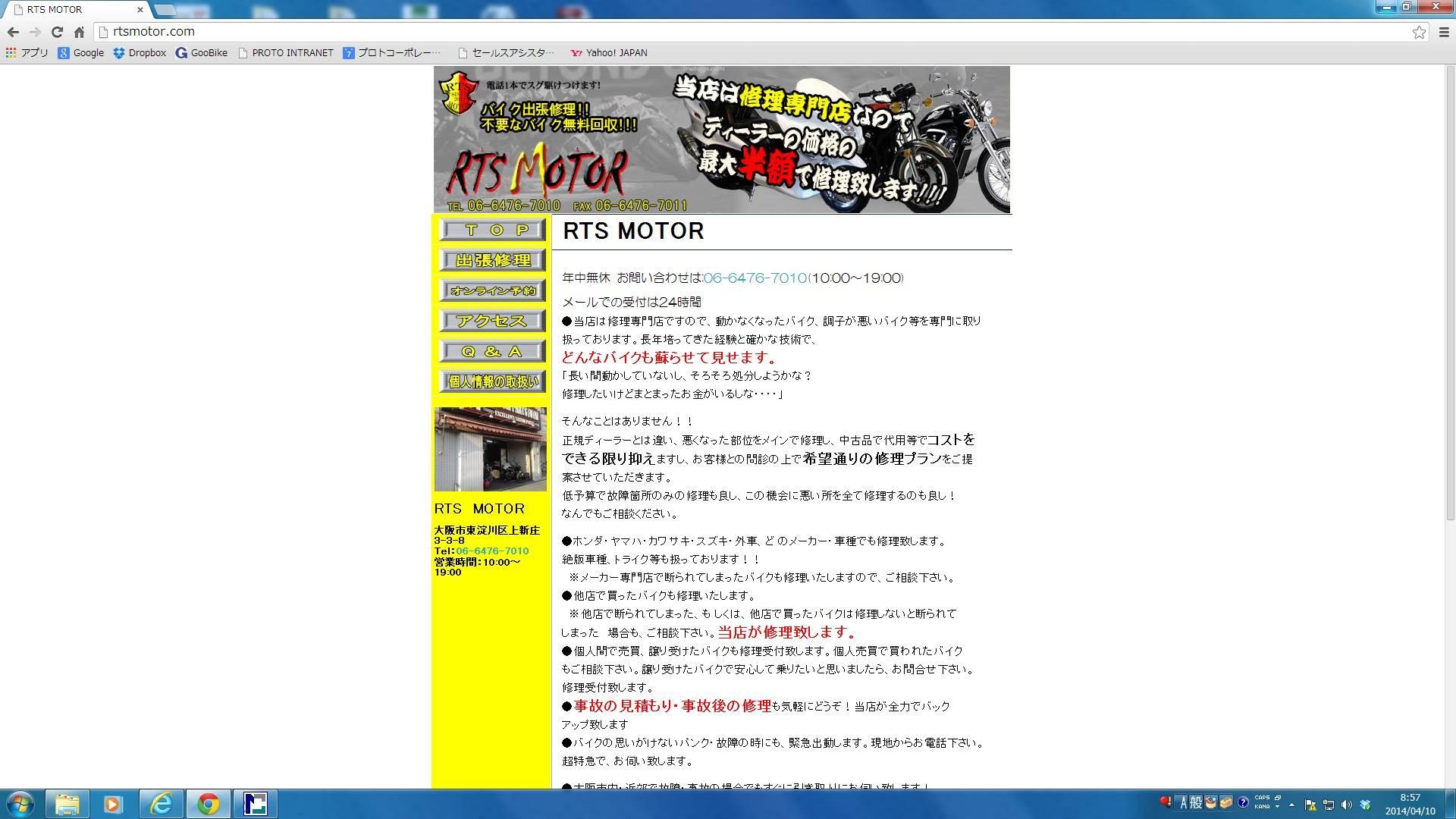 RTS MOTOR