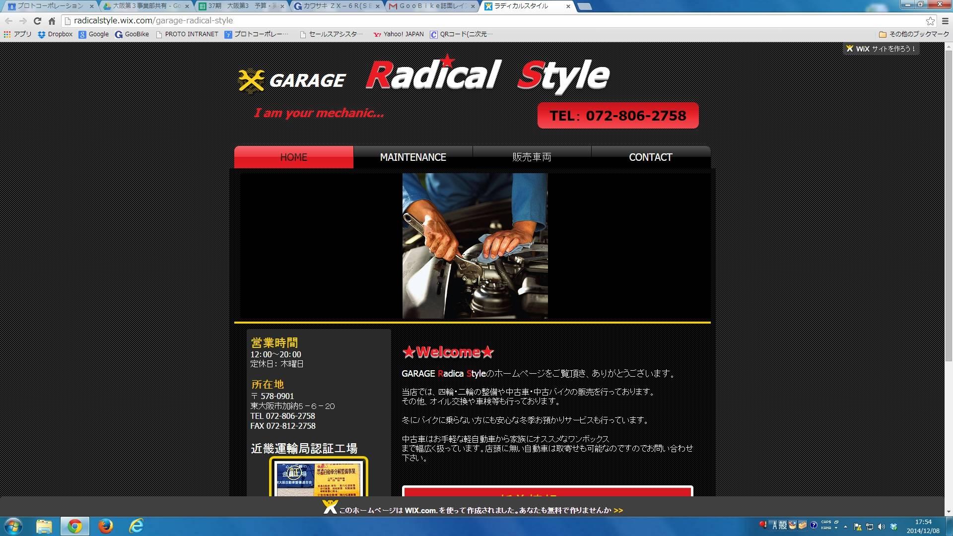 GARAGE Radical Style