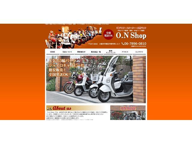 O.N Shop