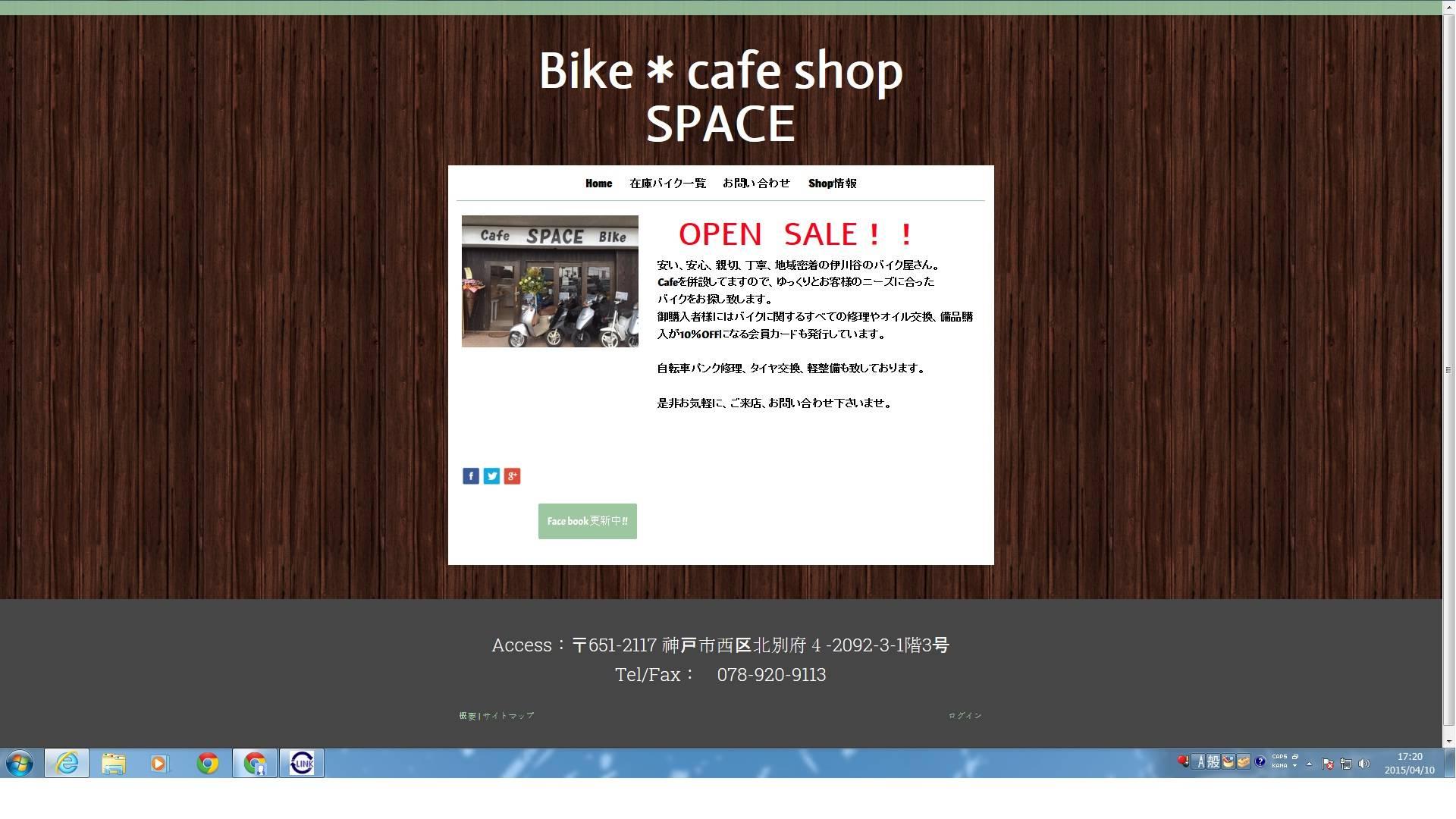 バイク*カフェshop SPACE