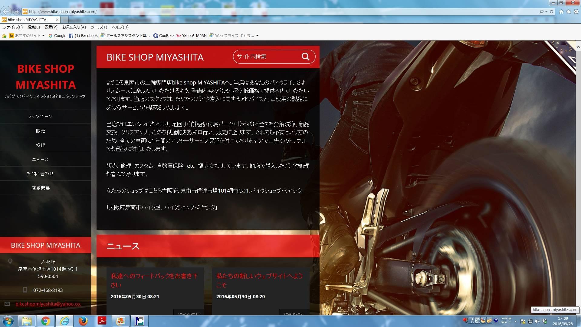 bike shop MIYASHITA