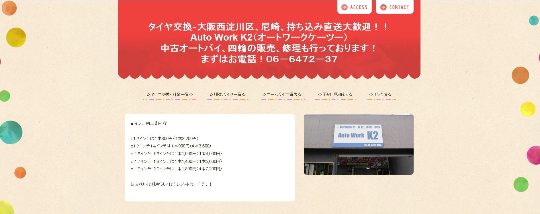 Auto Work K2
