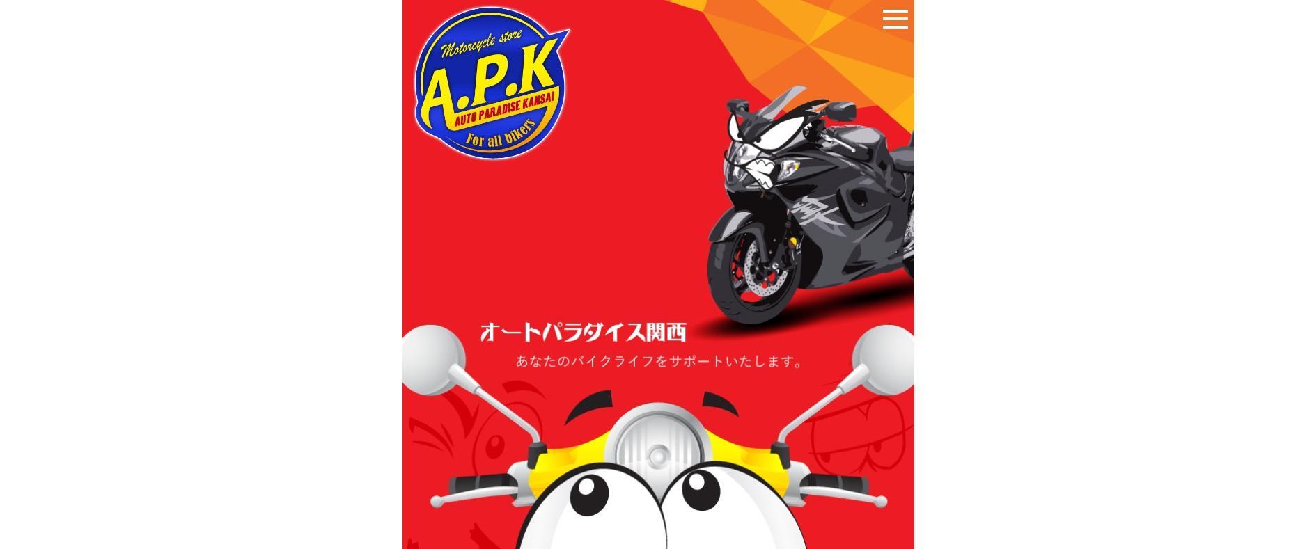 A.P.K(オートパラダイス関西) 大阪狭山店