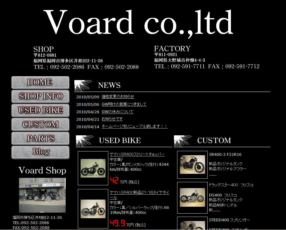 Voard co.,LTD �ヴォード