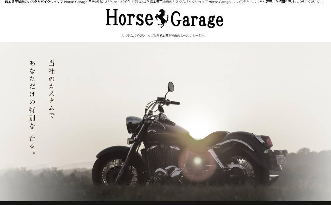 Horse Garage