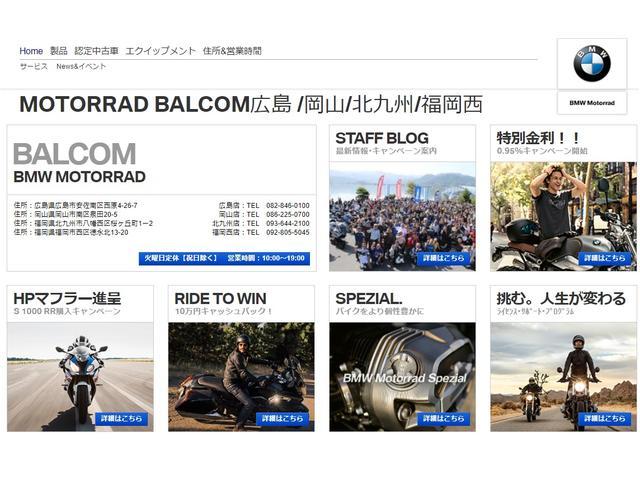 Motorrad Balcom 福岡西
