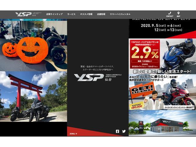 YSP仙台