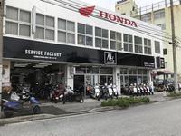 沖縄県のバイクショップならプロス那覇ホンダ販売