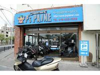 沖縄県のバイクショップならワークショップピースパイン
