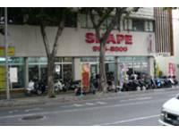沖縄県のバイクショップなら(有)シェイプ