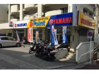 沖縄県のバイクショップならB・Point