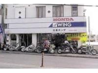 沖縄県のバイクショップなら比嘉ホンダ