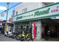 沖縄県のバイクショップならGreen Road −グリーンロード−