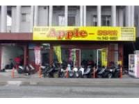 沖縄県のバイクショップならApple 58号店