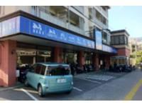沖縄県のバイクショップならピースパイン バイパス店