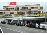 沖縄県のバイクショップならゴヤオート 那覇店