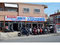 沖縄県のバイクショップならバイクショップ ユナイト