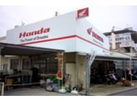 沖縄県のバイクショップなら名護ホンダ