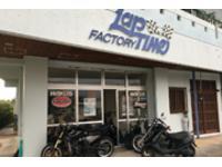 沖縄県のバイクショップならLap time −ラップタイム−