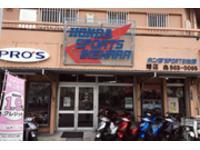 沖縄県のバイクショップならホンダSPORTS池原 曙店