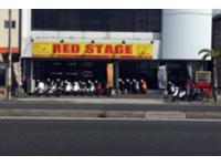 沖縄県のバイクショップならレッドステージ