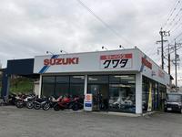 モト・ハウス・クワタ株式会社