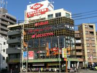 (株)広島オートバイ販売 出汐店