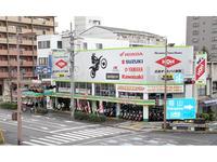 (株)広島オートバイ販売 観音店