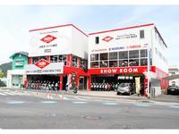 (株)広島オートバイ販売 五日市店
