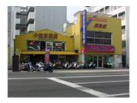 Oh!バイク直販センター 西支店