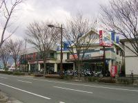 ナカムラサイクル モトユニ加盟店