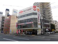 (株)広島オ−トバイ販売 平野店