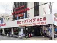 (株)ビッグバイクグループ 井口本店